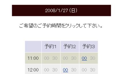0127blog-1.jpg