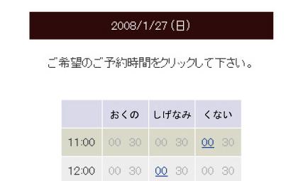 0127blog-3.jpg