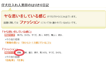 0208blog.jpg