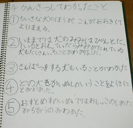 0210blog-6.jpg