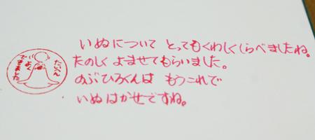 0210blog-9.jpg