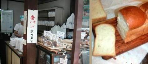 フロイン堂店内パン