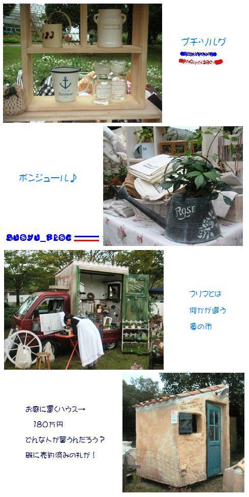 3_20071005024035.jpg