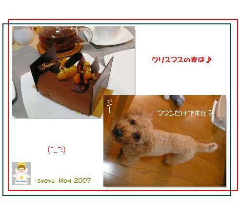 4_20080131021712.jpg