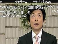 NHKだけとは限らないMADNEWS