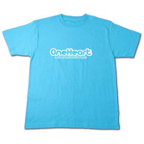 OneHearteer