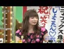 【テレフォンショッキング】しょこたん vs タモリ