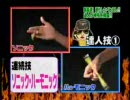 TBS ペン回し特集 (2007年6月15日放送分)