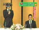 2時っチャオ! - ナイナイ矢部 ひとみちゃんとの破局記者会見(2007.06.20)