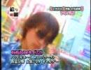 給与明細2007/06/17 アキバ2.0