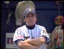 2007年高校野球神奈川大会準決勝 横浜vs東海大相模(振り逃げ3ラン)