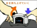 F-ZERO X よくわかるバグ加速技&実例集