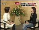 沢尻エリカ スーパーモーニング 涙の謝罪 1/4