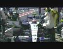 2007年 F1 最終戦 ブラジルGP 中嶋一貴轢き逃げ