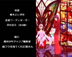 オリジナルビデオアニメネウロED