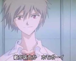 エキセントリック少年シンジ