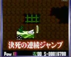 ゲームセンターCX 第7シーズン 第3回