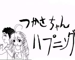 らき☆キャラをギャグマンガ日和っぽく描いてみた