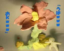 BOON ~ブーン、花を育てる~