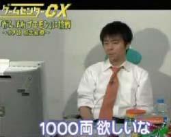 ゲームセンターCX 第7シーズン 第5回(2/2)
