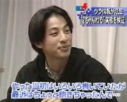 EZ!TV 2ちゃんねる特集