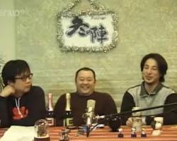 SlashupTV 冬の陣SP2005 2/2