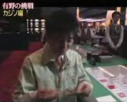 ゲームセンターCX 第7シーズン 第6回(2/2)