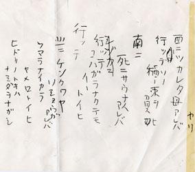 kenji3.jpg