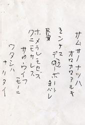 kenji4.jpg