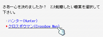WS000008.png