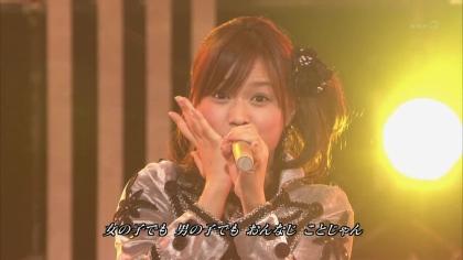 naito448.avi_000047180.jpg