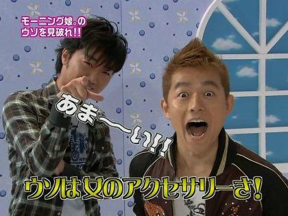 takahashi0989.avi_000055105.jpg