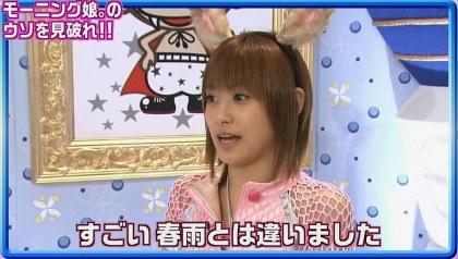 takahashi0989.avi_000121538.jpg
