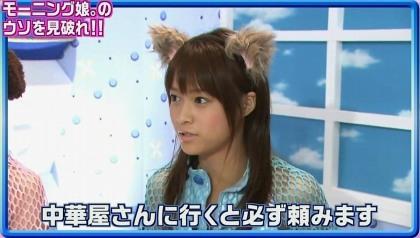 takahashi0989.avi_000475741.jpg