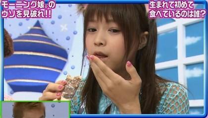 takahashi0989.avi_000581347.jpg