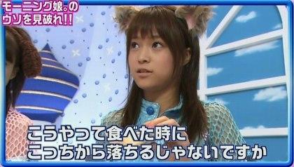 takahashi0989.avi_000850616.jpg