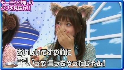 takahashi0989.avi_000873339.jpg