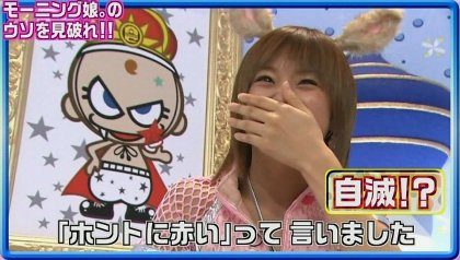 takahashi0989.avi_000913596.jpg