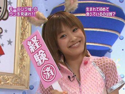 takahashi0989.avi_001017983.jpg