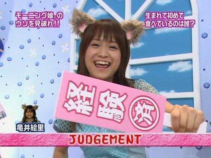 takahashi0989.avi_001055320.jpg