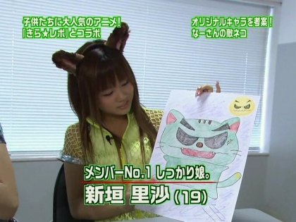 takahashi0989.avi_001182114.jpg