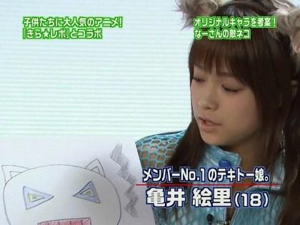 takahashi0989.avi_001193125.jpg