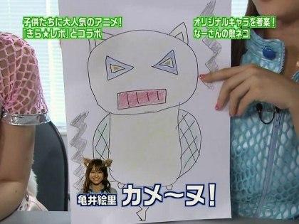 takahashi0989.avi_001195827.jpg