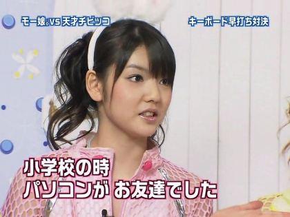 takahashi1002.avi_000166449.jpg