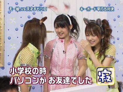 takahashi1002.avi_000169402.jpg