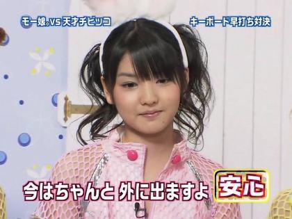 takahashi1002.avi_000174707.jpg