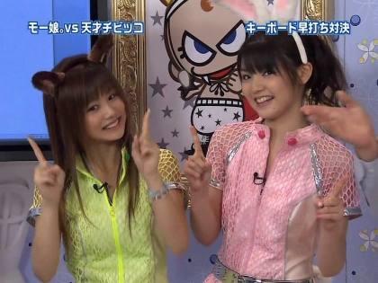 takahashi1002.avi_000189856.jpg