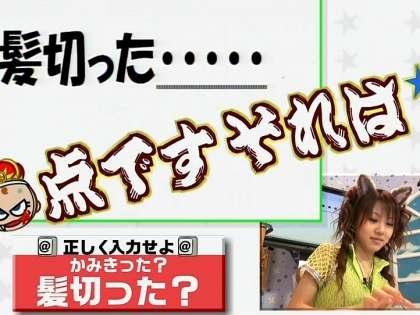 takahashi1002.avi_000356155.jpg