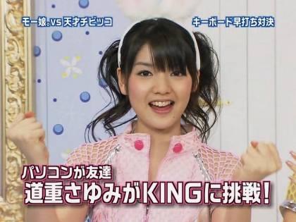 takahashi1002.avi_000403336.jpg