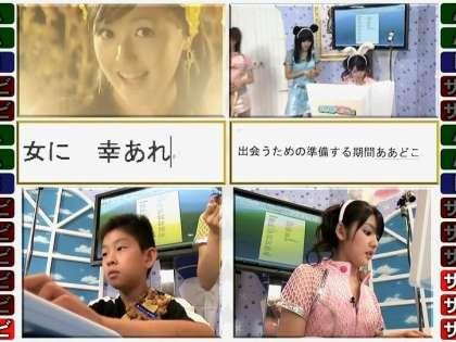 takahashi1002.avi_000537236.jpg